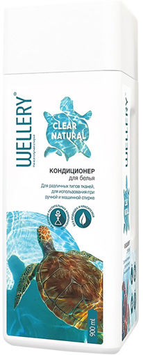 Изображение Кондиционер д/белья WELLERY Clear Natural